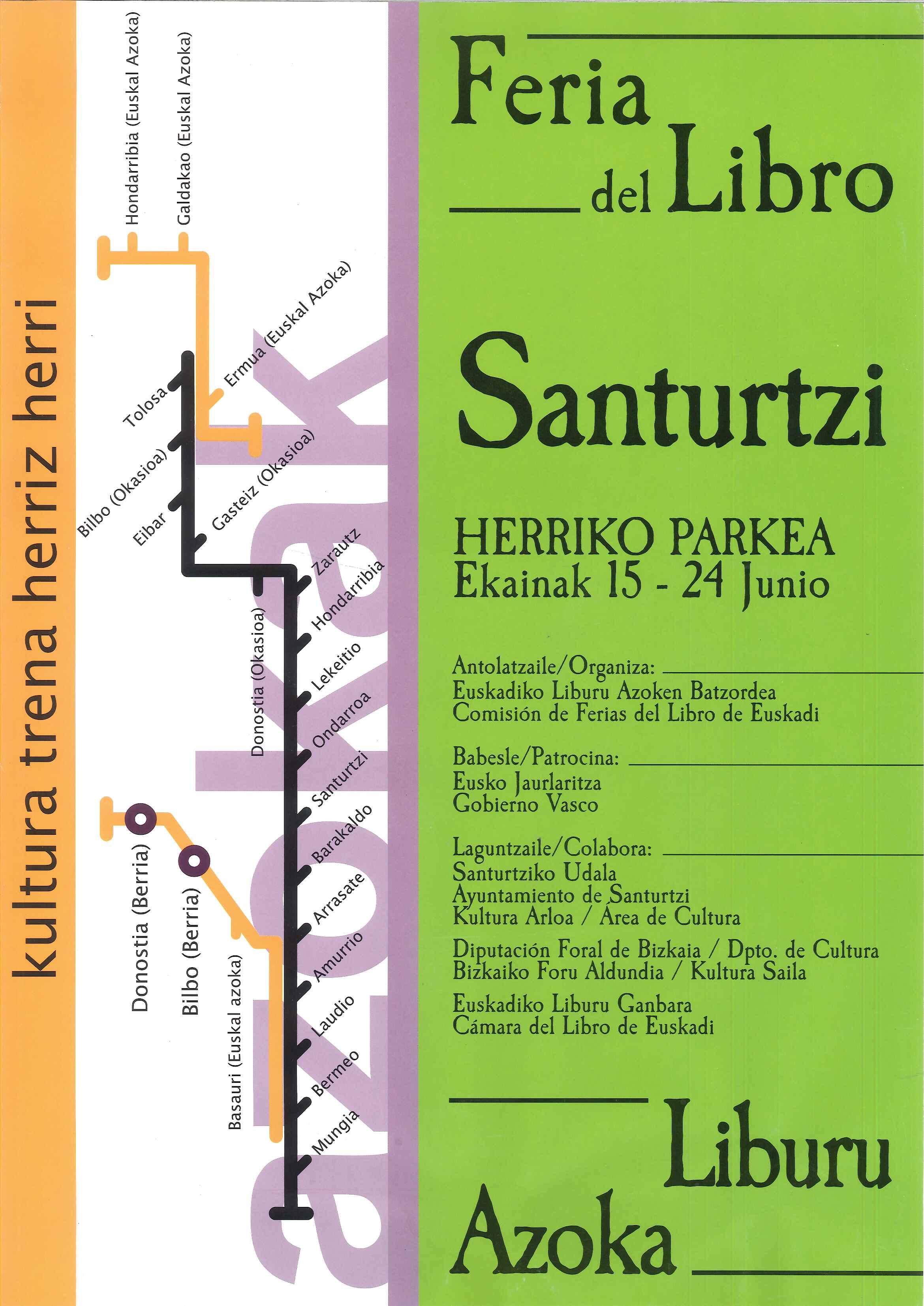 2007 cartel feria libro