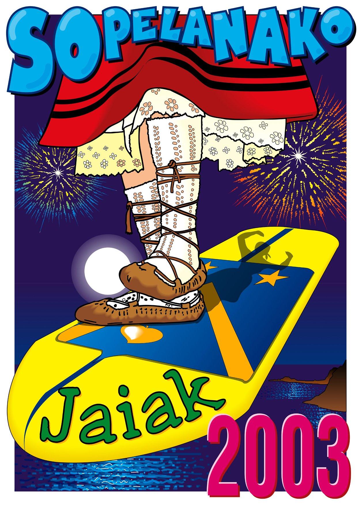 2003 Sopela 2003(p)
