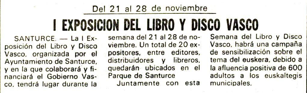 1 Exposición de Libro 1982
