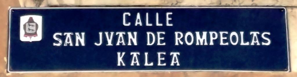 calle San Juan del Rompeolas